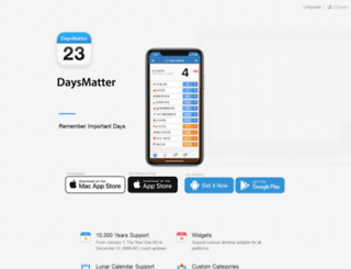 daysmatter.com screenshot