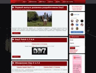 dayzclub.ru screenshot