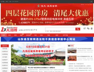 dazibo.com screenshot