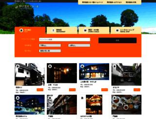 db-nozawa.com screenshot