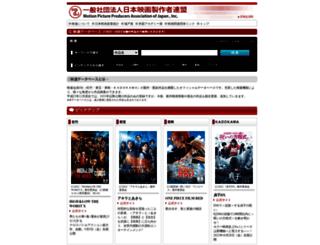 db.eiren.org screenshot