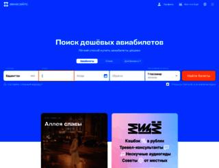 db.rusdsu.ru screenshot