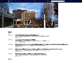 dbcls.jp screenshot