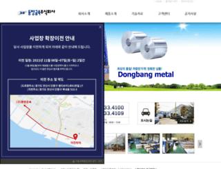dbmetal.net screenshot