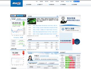 dbpower.com.hk screenshot
