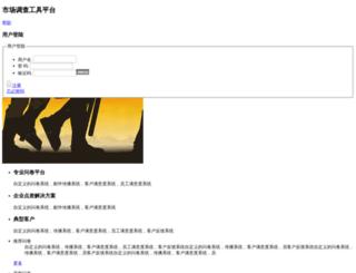 dc.99.com screenshot