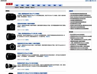 dc.nphoto.net screenshot