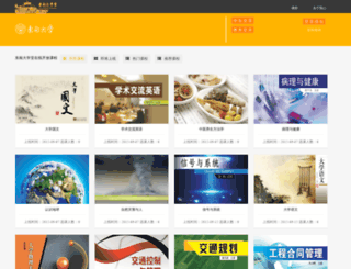dc.seupress.com screenshot