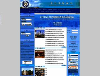 dccchina.com screenshot