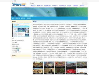 dcci.54114.com screenshot