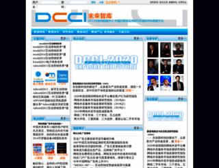dcci.com.cn screenshot