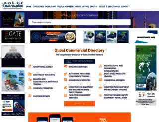 dcciinfo.com screenshot