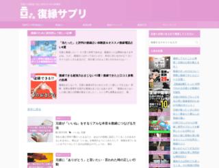 dclchem.com screenshot
