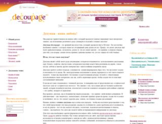 dcpg.ru screenshot