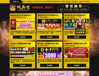 dcvisitor.com screenshot