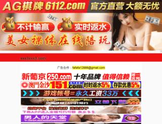 dd2500.com screenshot