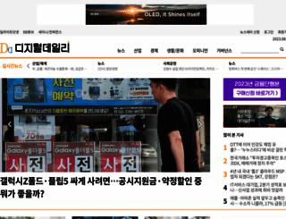 ddaily.co.kr screenshot