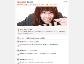 ddbaccelerator.com screenshot