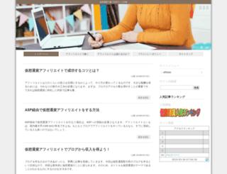 ddcbxj.com screenshot