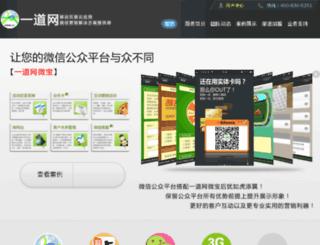 ddcs.edw.cc screenshot
