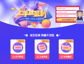 ddjucai.com screenshot