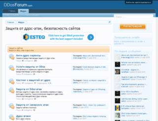 ddosforum.com screenshot