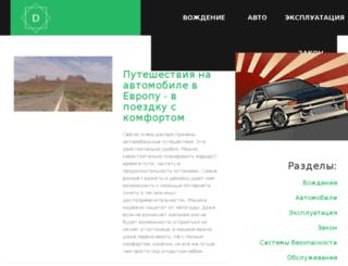 ddriverr.ru screenshot