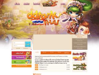 ddtank-thai.com screenshot