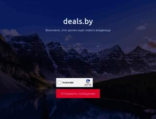 deals.by screenshot