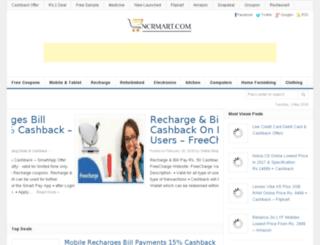 deals.ncrmart.com screenshot