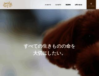 dear-life.jp screenshot