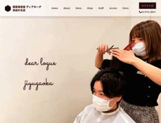 dear-logue.com screenshot