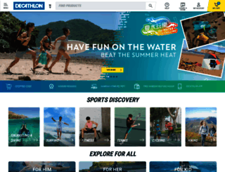 decathlon.com.hk screenshot