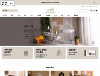 decobonbon.com screenshot