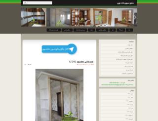 decoration-khanenovin.ir screenshot