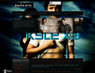 deelex.ucoz.net screenshot
