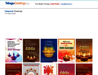 deepavali.telugugreetings.org screenshot