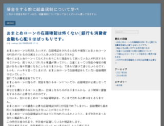 default-myspacelayouts.com screenshot