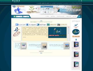 defaya.com screenshot