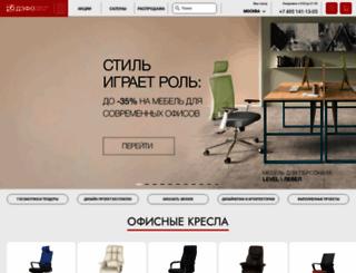 defo.ru screenshot
