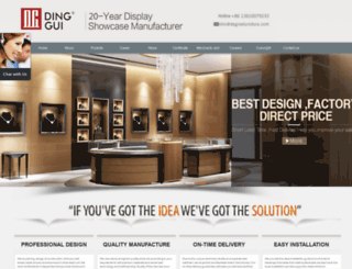 degreefurniture.com screenshot
