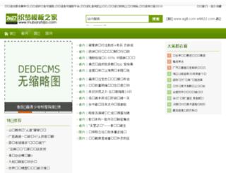 degrees-on-line.net screenshot
