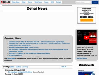 dehai.org screenshot