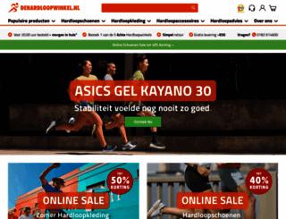 dehardloopwinkel.nl screenshot