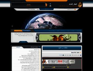 dehkadeh-download.lxb.ir screenshot