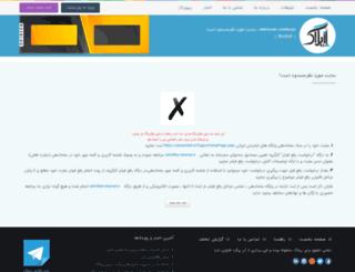 dehloran-nimbuzz.rozblog.com screenshot