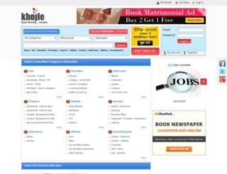 dehradun.khojle.in screenshot