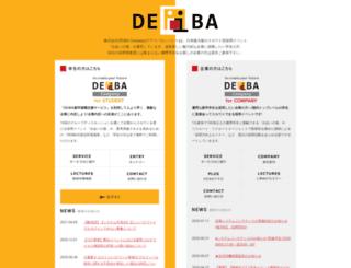 deiba.jp screenshot