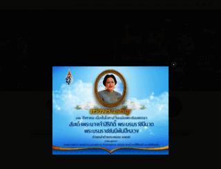 dejudomlaw.com screenshot