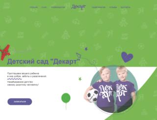 dekart.com.ua screenshot